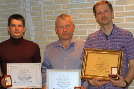 Почетные знаки от ФПСТО за заслуги